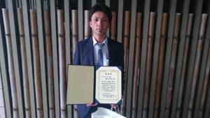 優良従業員表彰 鹿児島県板金塗装工業協同組合 理事長