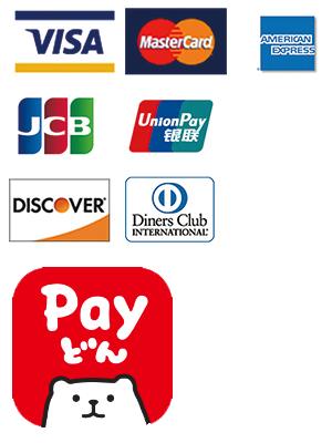 各種クレジットカード、payどん使えます